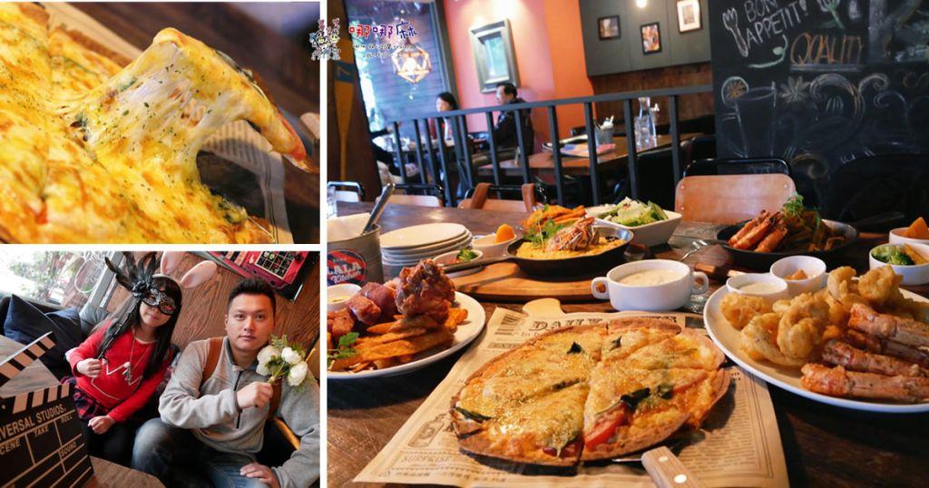 新竹美食,LALA Kitchen,美式餐廳,披薩,聚餐,科學園區,金山街,竹科美食
