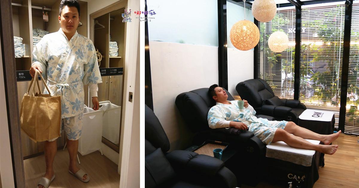【忠孝敦化站捷運站按摩】東區安靜又舒服的腳底按摩《放鬆足體概念館》我們很確定他不是咖啡店