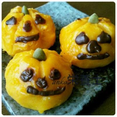 ハロウィン かぼちゃ 手作り お菓子 レシピ 簡単