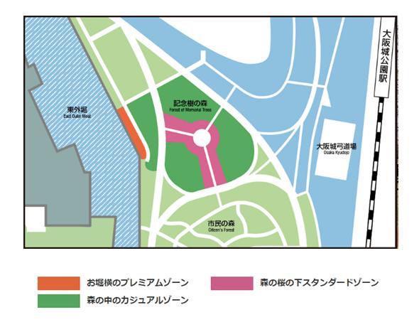 大阪城公園 BBQエリア