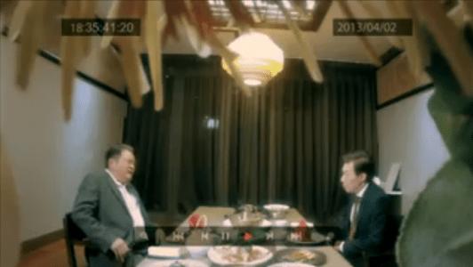 町の弁護士チョ・ドゥルホ第19話 会食するチョン会長とシン・ヨンイル