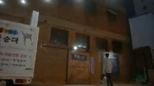 韓国ドラマ「サムマイウェイ」2話 テコンドー道場に来るコ・ドンマン