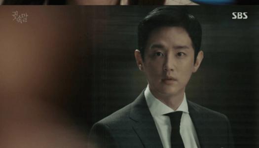韓国ドラマ「耳打ち(ささやき)」7話 衝撃を受けるカン・ジョンイル