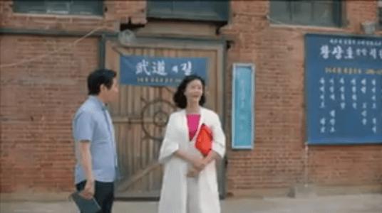 韓国ドラマ「サム、マイウェイ」7話 気に入るファン・ボクヒ