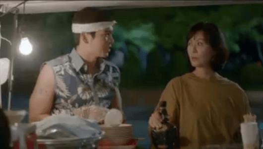 韓国ドラマ「サム、マイウェイ」14話 スンデ屋台に行くファン・ボクヒ