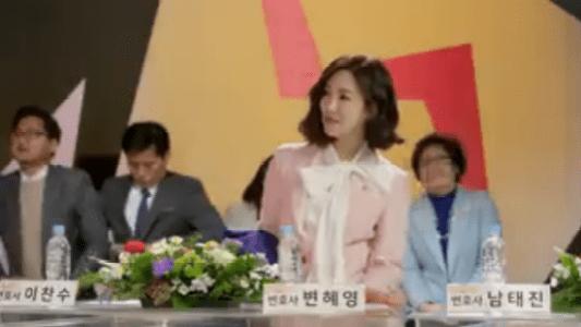 韓国ドラマ「お父さんが変」1話 テレビに出るビョン・ヘヨン