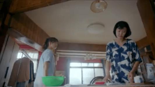 韓国ドラマ「サム、マイウェイ」16話 鍋を取りに行くチェ・エラ