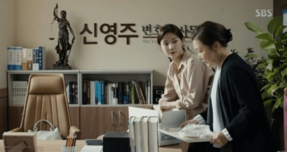 韓国ドラマ「耳打ち(ささやき)」第17話(最終話) 法律事務所を開業するシン・ヨンジュ