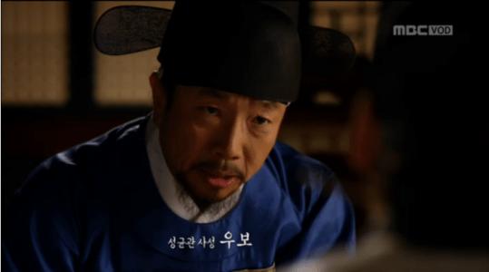 韓国ドラマ「君主(クンジュ)」1話 王子を診るウ・ボ