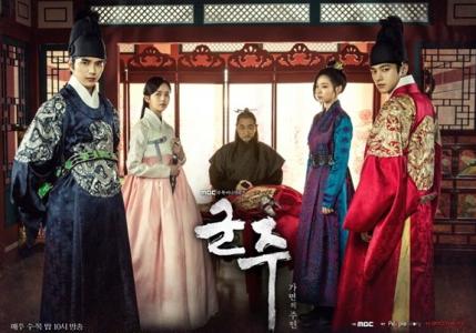 韓国ドラマ「仮面の王イ・ソン」ポスター