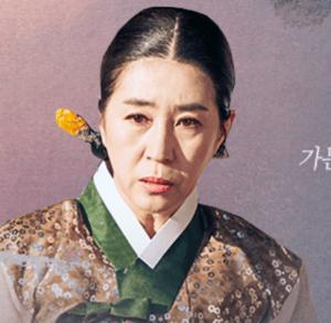 [不滅の恋人] 竹山アン氏