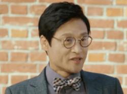 韓国ドラマ[カネの花]オ運転手