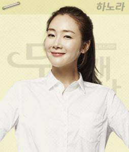 韓国ドラマ[2度目の二十歳]ハ・ノラ