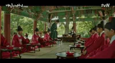 [100日の郎君様] 第1話 もてなすイ・ユル