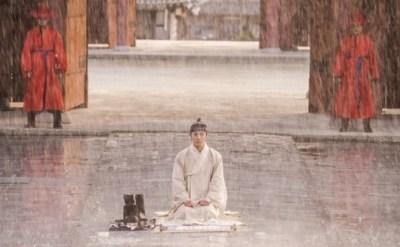 [ヘチ] ~王座への道~ 第13話 雨に濡れるヨニン君