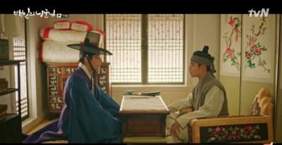 [100日の郎君様] 第11話 ウォンドゥクを訪ねるジェユン