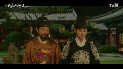 [100日の郎君様] 第13話 忠告するワン学士