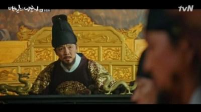 [100日の郎君様] 第16話 反対する王