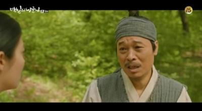 [100日の郎君様] 第8話 言い訳するヨン氏