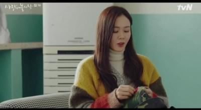 [愛の不時着] 第7話 軍服を縫うセリ