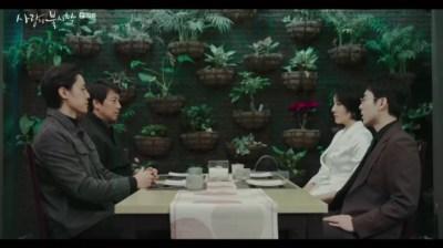 [愛の不時着] 第12話 チョルガンと会うセヒョン