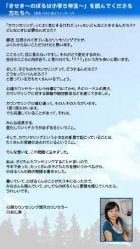 noboru_mes
