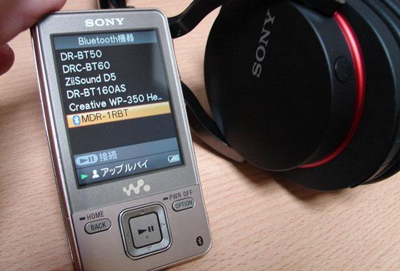 DSC06149
