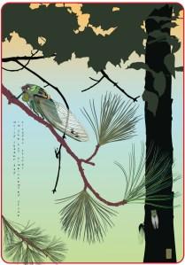 15. Margaret C. Nelson Cicada Summer Limited edition print Retail value: $180.00