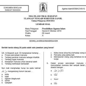 Soal UTS I Pendidikan Agama Islam Kelas X SMA