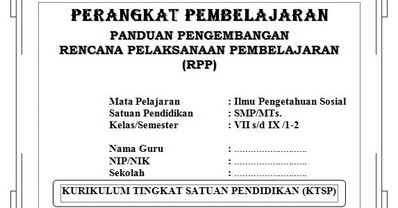 Perangkat Pembelajaran IPS SMP Kelas 7,8,9 KTSP