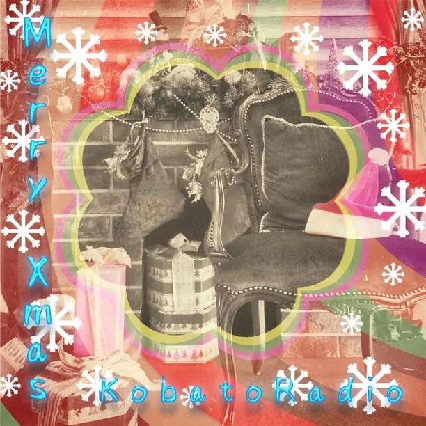 こばとらじお クリスマス赤ボトル
