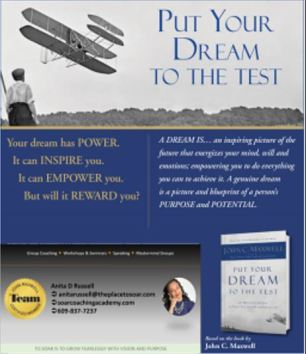 Test Your Dream