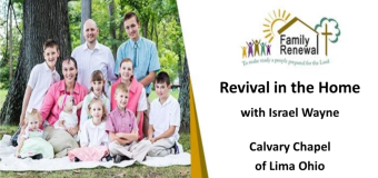 SER 120 – Israel Wayne – Revival in the Home