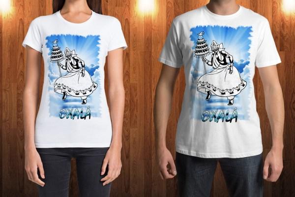 Camiseta-Oxalá-1