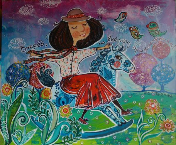 Иллюстрация Анна Тюрина