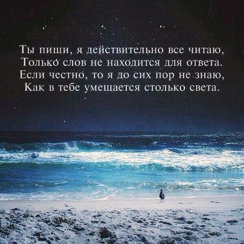 Пиши…