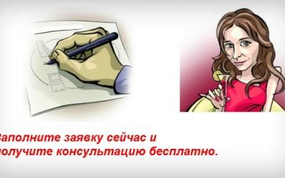 Бесплатная консультация по открытию и работе развлекательного центра