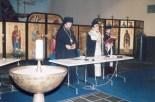 Митр. Хризостом Эфесский. 3-е Предсоборное Совещание. Шамбези, 1986 г.