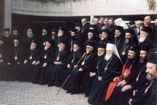 Центр в Шамбези. Centre Orthodoxe du Patriarchat Œcuménique