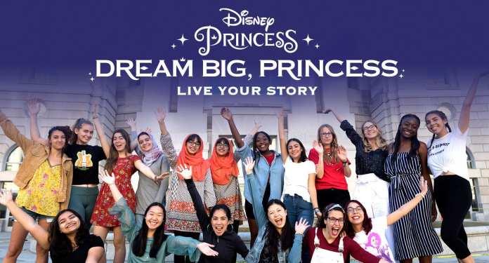 dream big campaign