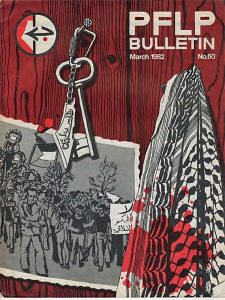 PFLP Bulletin march 1982 cover af Marc Rudin Kilde: https://www.palestineposterproject.org/poster/pflp-bulletin-number-60