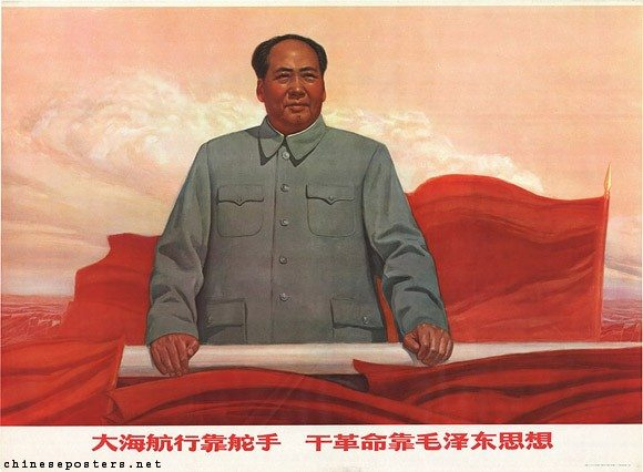 """Sailing the seas depends on the helmsman, waging revolution depends on Mao Zedong Thought"". Plakat 11969 Kilde: https://chineseposters.net/posters/pc-1969-l-004.php"