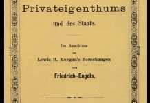 """Det originale omslag til den tyske udgave af Fr. Engels' """"The Origin of the Family, Private Property and the State"""" fra 1884."""