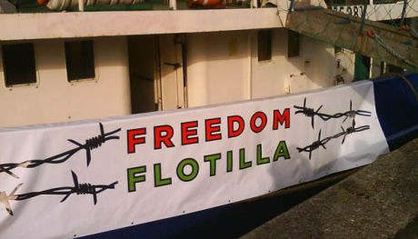 2011 Gaza Freedom Flotilla