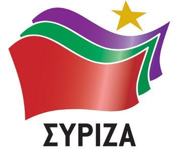 2012syriza.jpg