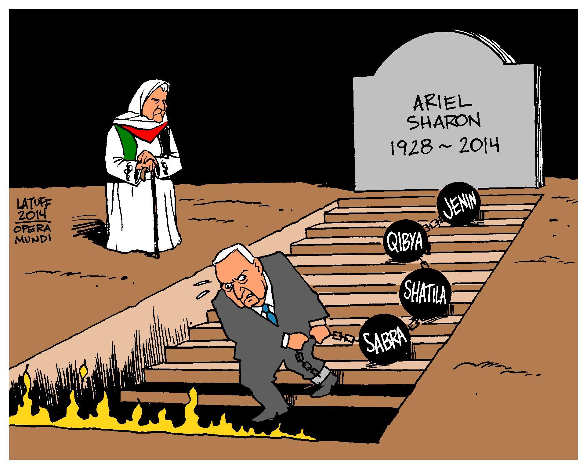 Ariel_Sharon_Latuff_2014_2.jpg