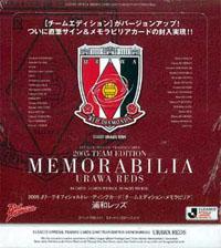 浦和レッズ 2005 Jリーグオフィシャルトレーディングカード