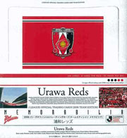浦和レッズ 2006 Jリーグトレーディングカード