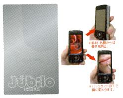 ジュビロ磐田 携帯ミラー&ブロック