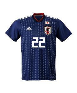サッカー日本代表 サムライブルー ユニフォーム 背番号「22」